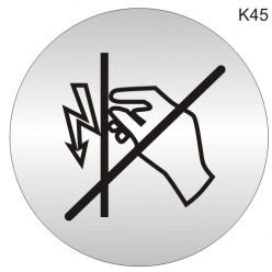 """Інформаційна табличка - піктограма """"Висока напруга"""" d 100 мм"""