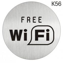 """Інформаційна табличка - піктограма """"Wi-Fi Free, Зона безкоштовного ВайФай Інтернету"""" d 100 мм"""