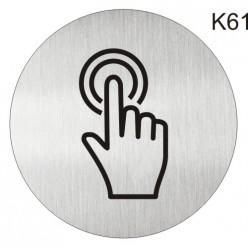 """Інформаційна табличка - піктограма """"Дзвінок, домофон, кнопка виклику охорони"""" d 100 мм"""