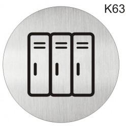 """Інформаційна табличка - піктограма """"Архів, бухгалтерія"""" d 100 мм"""
